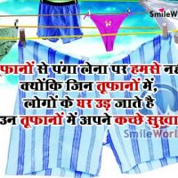 Very Self Attitude Thought and Shayari in Hindi Status