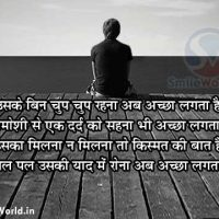 Yaad Miss You Sad Love Crying Shayari in Hindi