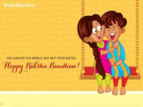 Happy Rakhi Wishes and Greeting Images