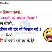 Shadi Shuda Married Man Funny Quotes and Sayings in Hindi