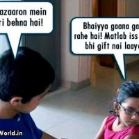 Raksha Bandhan Funny Pictures in Hindi for Facebook