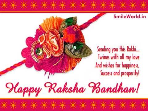 Raksha Bandhan Picture Message for Facebook