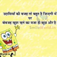 Udas Zindagi Shayari in Hindi With Images