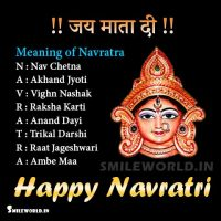 Meaning of Navratri in Hindi Wishes Greetings Images