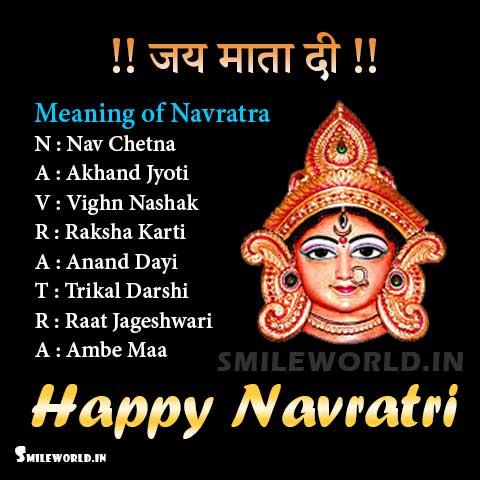 Meaning of navratri in hindi wishes greetings images m4hsunfo