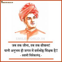 Anubhav Experience Quotes in Hindi by Swami Vivekananda