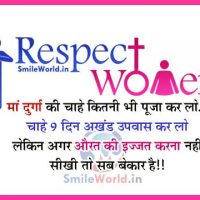 Navratri Vrat Fasting Respect Women Quotes in Hindi