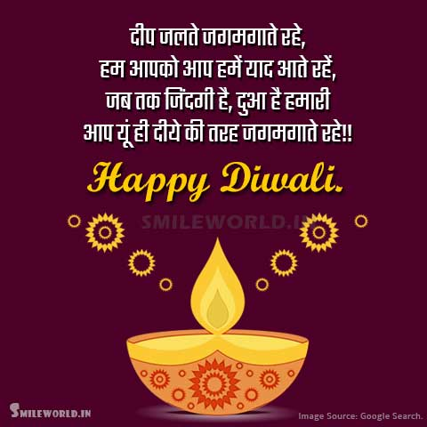 Shubh Diwali Greetings Wishes in Hindi With Images