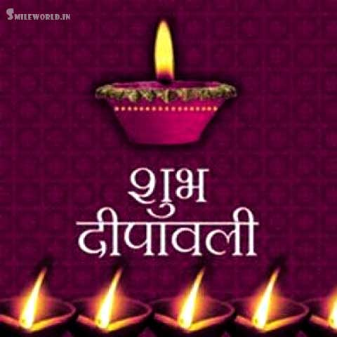 Beautiful Shubh Deepavali Hindi Wishes Greetings and Images