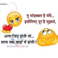 Attitude Love Status in Hindi for Whatsapp
