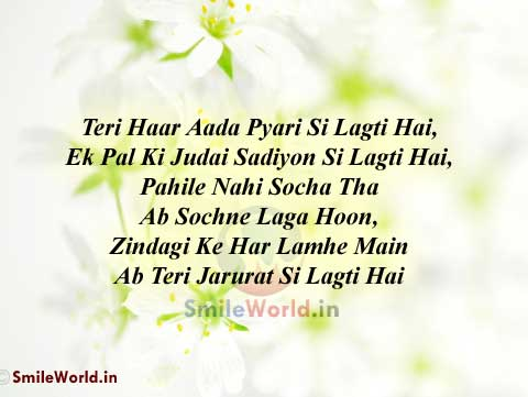 Love Valentine Day Shayari in Hindi for Lovers