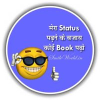 Exams Study Whatsapp DP in Hindi Images