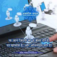 Zindagi Sad Shayari 2 Line in Hindi With Images