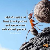 Famous Mehnat Hard Work Quotes in Hindi