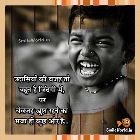 Udasi Shayari Sadness Quotes in Hindi