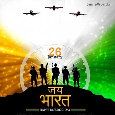 Indian Republic Day Hindi Greetings Images