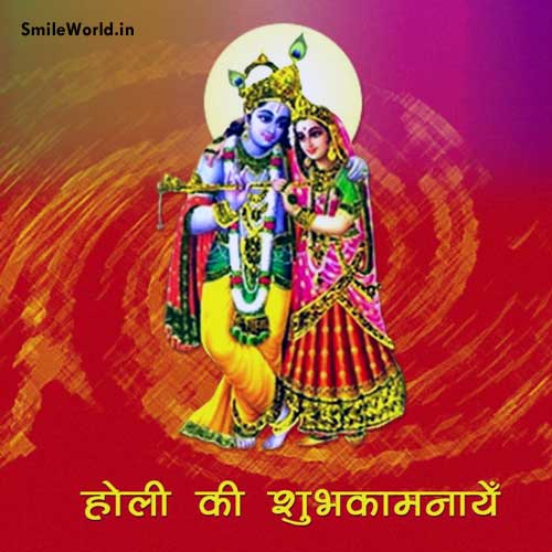 Holi Ki Hardik Shubhkamnaye Wishes in Hindi for Facebook