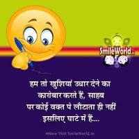 Khushiya Happiness Sad Quotes and Sayings in Hindi