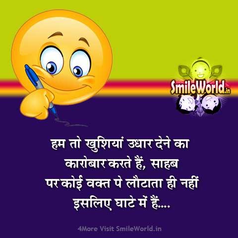 sad quotes in hindi smileworld