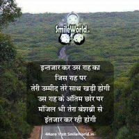 Safalta Success Quotes in Hindi Images