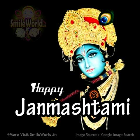 Happy Janmashtami Status for Facebook and Whatsapp