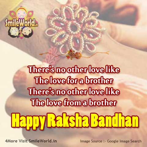 Happy Rakhi SMS Images for Whatsapp Status