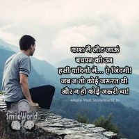 Best Childhood Bachpan Quotes in Hindi Images