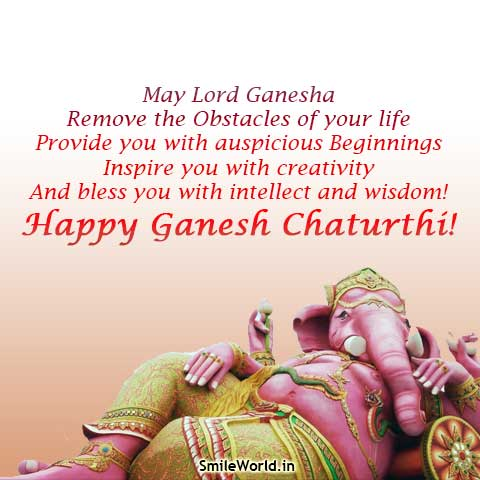 Happy Ganesh Chaturthi Quotes Wishes in English