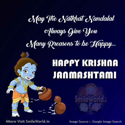 Krishna Birthday Janmashtami Wishes in English