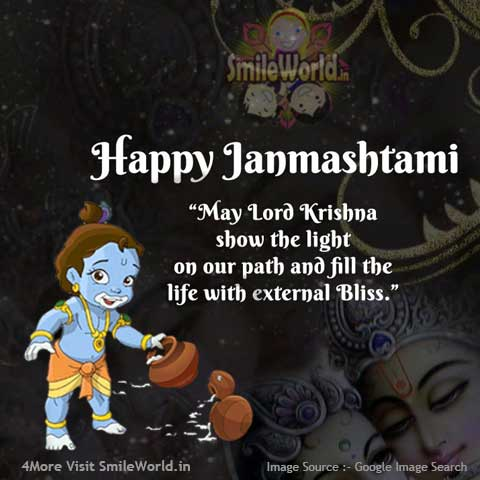 Lord Krishna Birthday Wishes in English