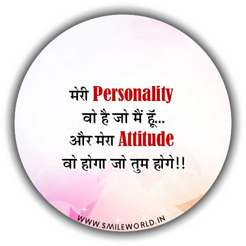 20 Best Attitude Status Images For Whatsapp In Hindi