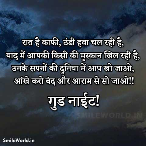 !! Good Morning Quotes in