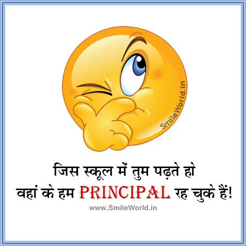 Best Attitude Status in Hindi for Whatsapp DP