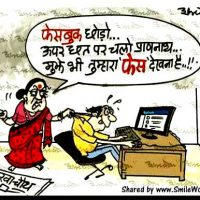 Funny Karwa Chauth Funny Husband Wife Cartoons Images in Hindi