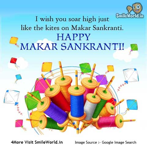 Happy Makar Sankranti Wishes for Facebook Whatsapp Status