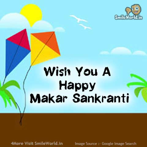 Happy Makar Sankranti Wishes in Hindi Messages