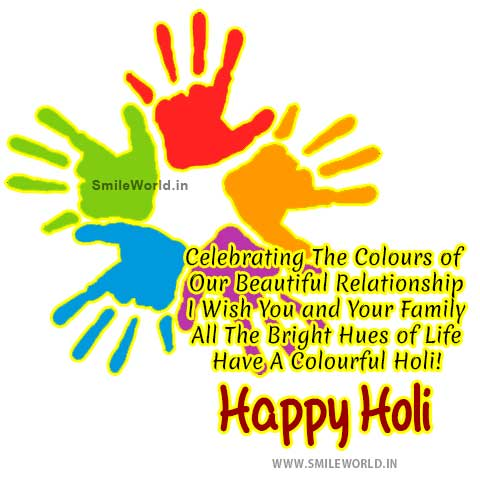 Happy holi wishes in english greetings sms for whatsapp facebook i wish you and your family happy holi status wishes sms m4hsunfo Images
