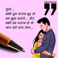 Best Cute Love Status in Hindi for Whatsapp Facebook