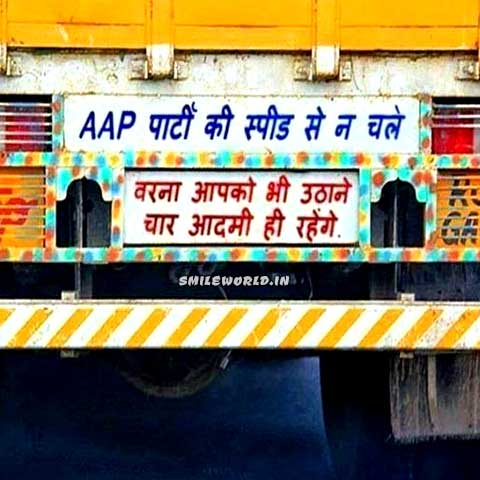 Funny Hindi Quotes Written Behind Indian Trucks Latest