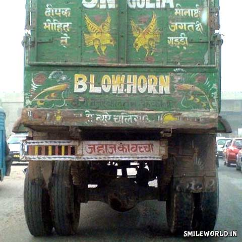 Jahaz Ka Baccha Hindi Funny Quotes on Behind Indian Trucks