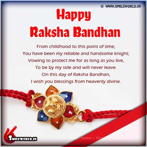 Happy Raksha Bandhan Wishes Status Images