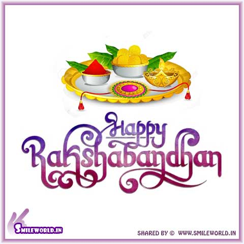 Raksha Bandhan Clipart Images and Best Wishes