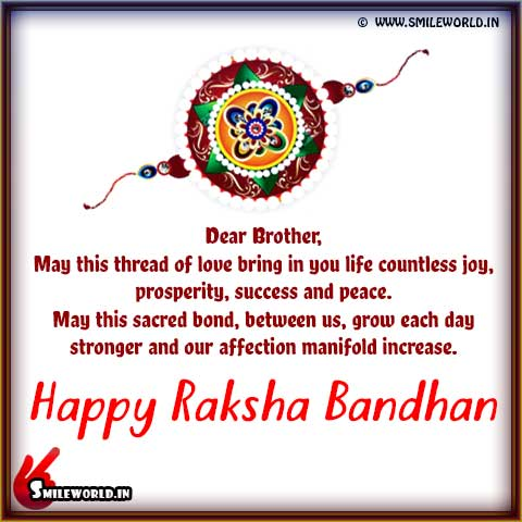 Raksha Bandhan Wishes for Brother Status