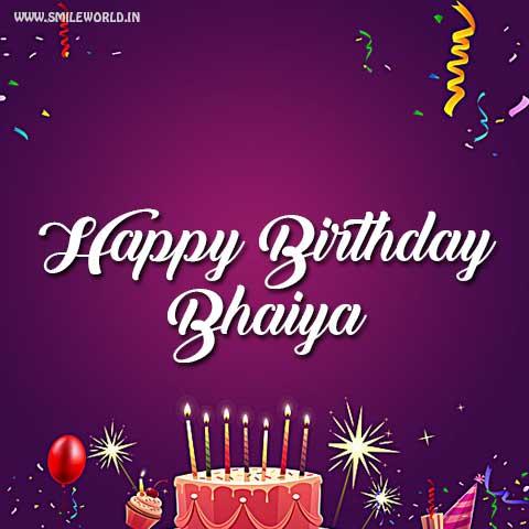 Happy Birthday Bhaiya Status Images for Whatsapp