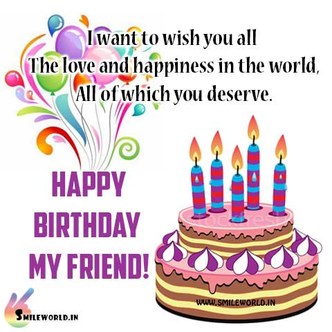 Happy Birthday My Friend Wishes Images Status in English