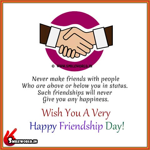 Happy Friendship Day Quotes in English