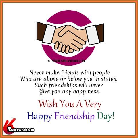 happy friendship day my sweet friend smileworld