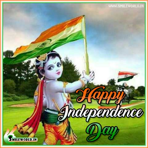 Happy Independence Day Images With Lord Krishna Wishes Status