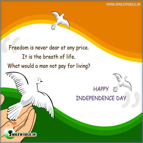 Happy Independence Day Status for Whatsapp