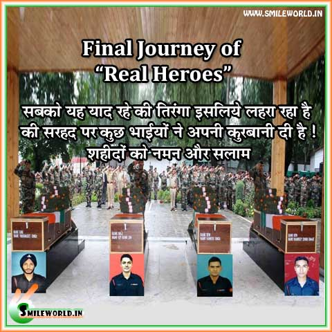 Indian Patriotic Images Final Journey of Real Heroes